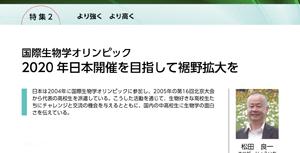 Matsuda_2013